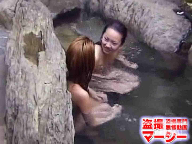 女子寮の女風呂 露天風呂付 0 | 0  100連発 22