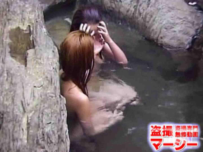 女子寮の女風呂 露天風呂付 盗撮大放出 セックス無修正動画無料 100連発 23