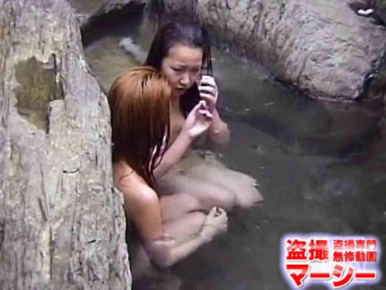 女子寮の女風呂 露天風呂付 美女 スケベ動画紹介 100連発 24