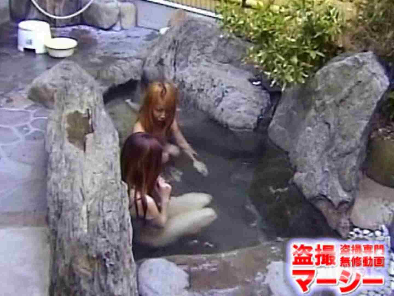 女子寮の女風呂 露天風呂付 0  100連発 42