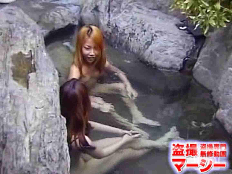 女子寮の女風呂 露天風呂付 0  100連発 49