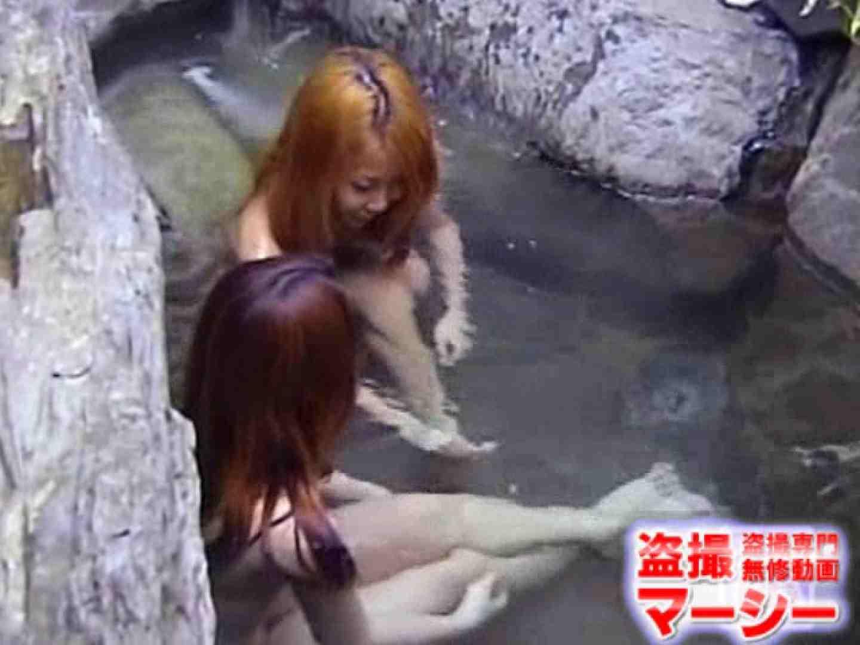 女子寮の女風呂 露天風呂付 0 | 0  100連発 50