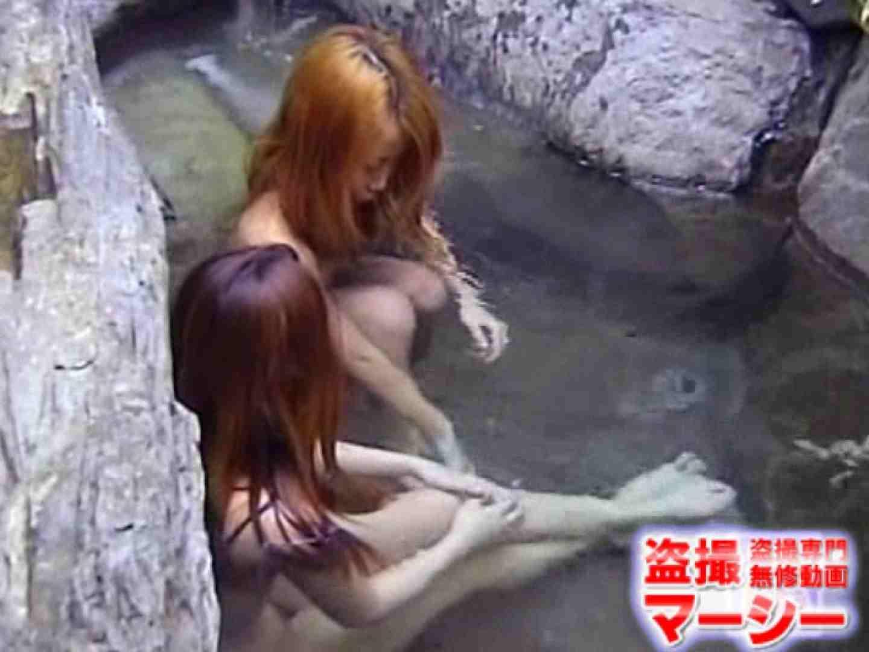 女子寮の女風呂 露天風呂付 盗撮大放出 セックス無修正動画無料 100連発 51