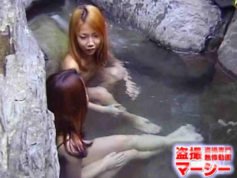 女子寮の女風呂 露天風呂付 美女 スケベ動画紹介 100連発 52