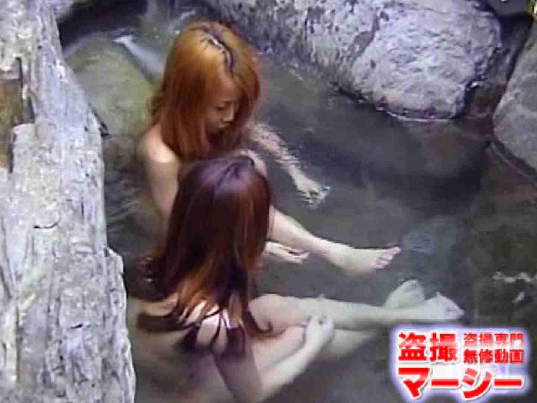 女子寮の女風呂 露天風呂付 露天 盗み撮り動画 100連発 53