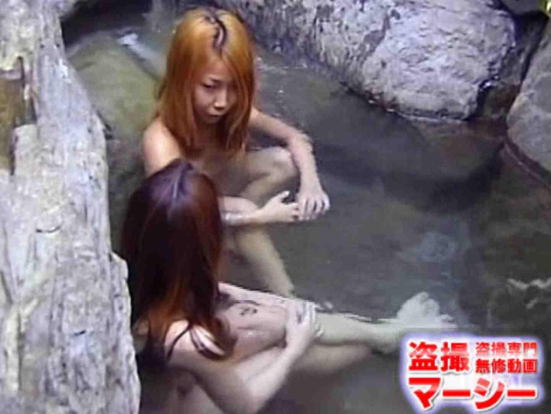 女子寮の女風呂 露天風呂付 0  100連発 56