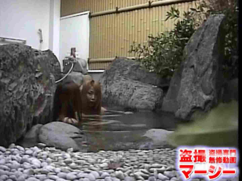 女子寮の女風呂 露天風呂付 0 | 0  100連発 57