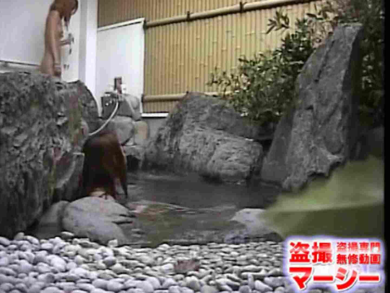 女子寮の女風呂 露天風呂付 美女 スケベ動画紹介 100連発 59
