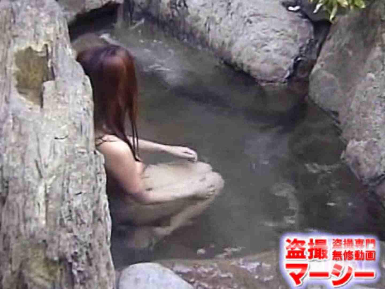 女子寮の女風呂 露天風呂付 0  100連発 77