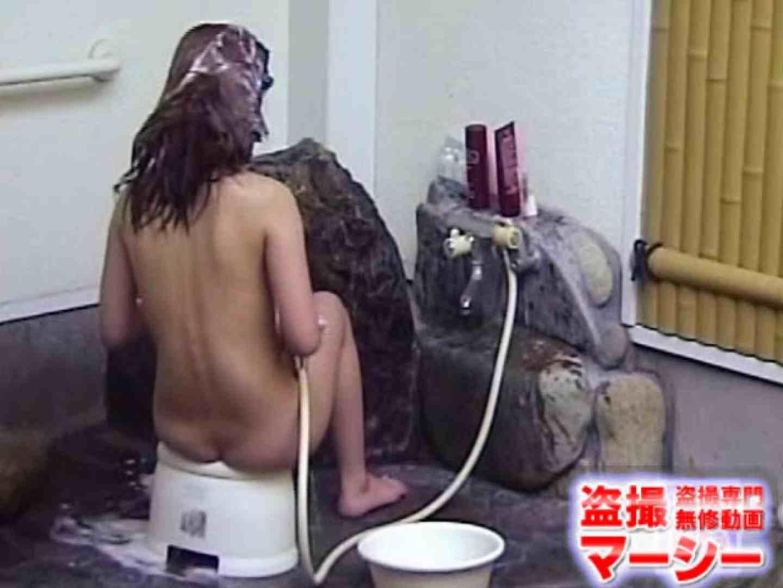 女子寮の女風呂 露天風呂付 0 | 0  100連発 99