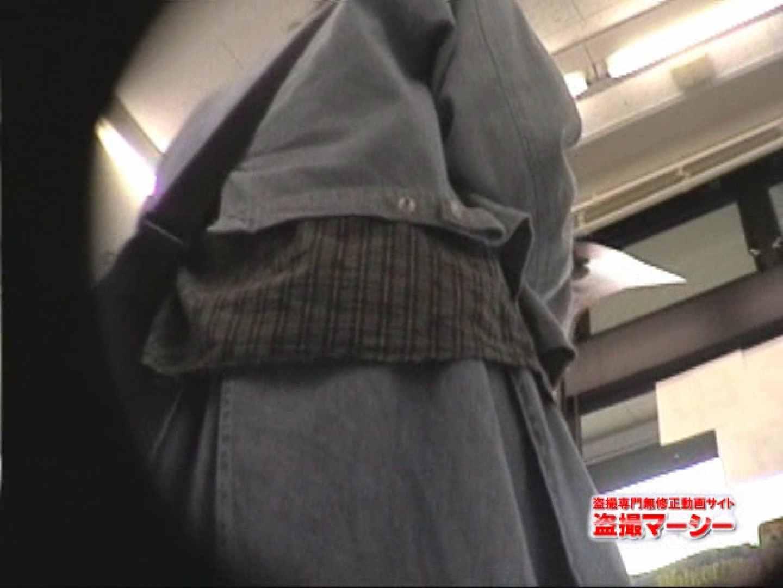 失礼!!パンツ拝見します&パンティーナビゲーター マンコ のぞき動画キャプチャ 68連発 22