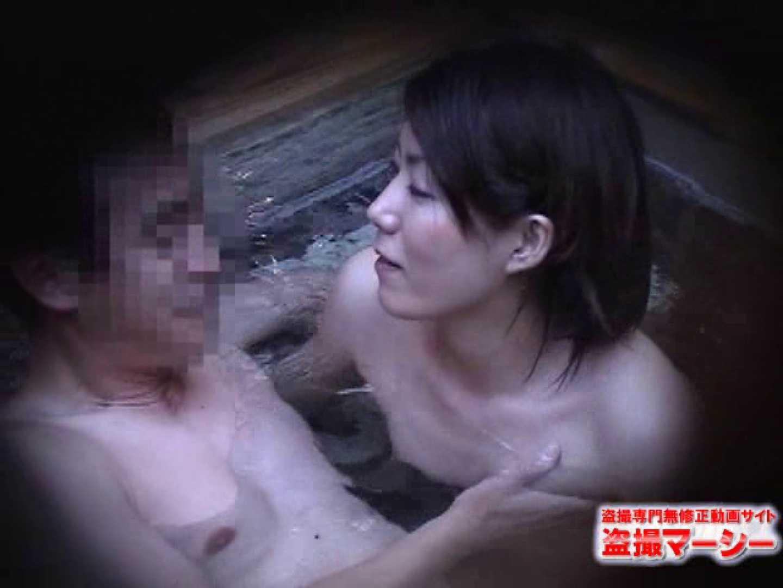 混浴!!カップル達の痴態BEST⑦ フェラ おまんこ動画流出 69連発 15