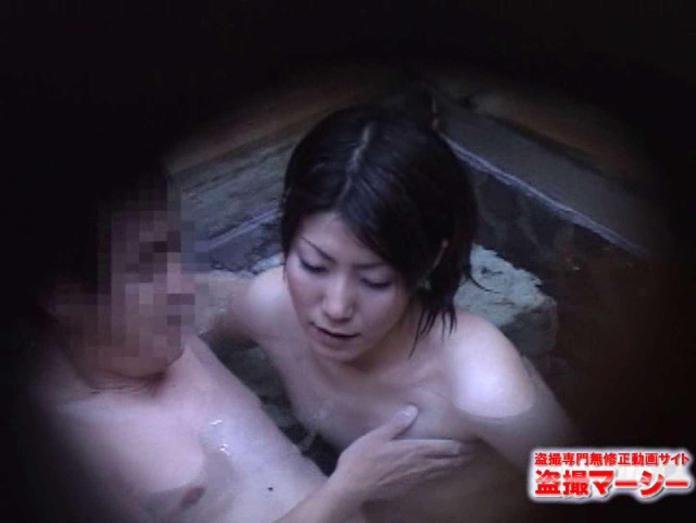 混浴!!カップル達の痴態BEST⑦ 0  69連発 18