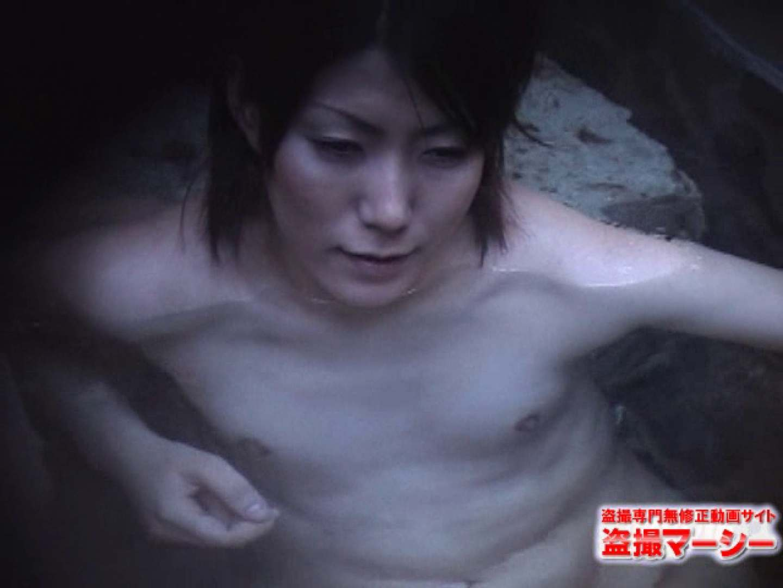 混浴!!カップル達の痴態BEST⑦ カップル オマンコ動画キャプチャ 69連発 34