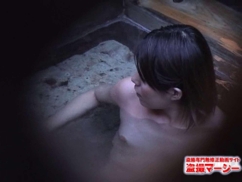 混浴!!カップル達の痴態BEST⑦ フェラ おまんこ動画流出 69連発 45