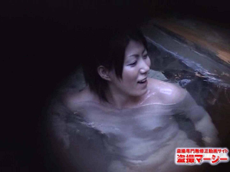 混浴!!カップル達の痴態BEST⑦ カップル オマンコ動画キャプチャ 69連発 46