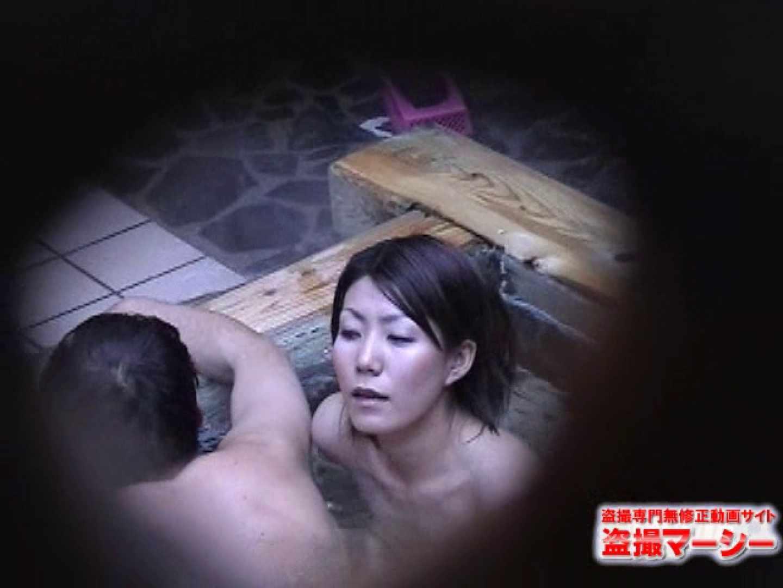 混浴!!カップル達の痴態BEST⑦ 0  69連発 66