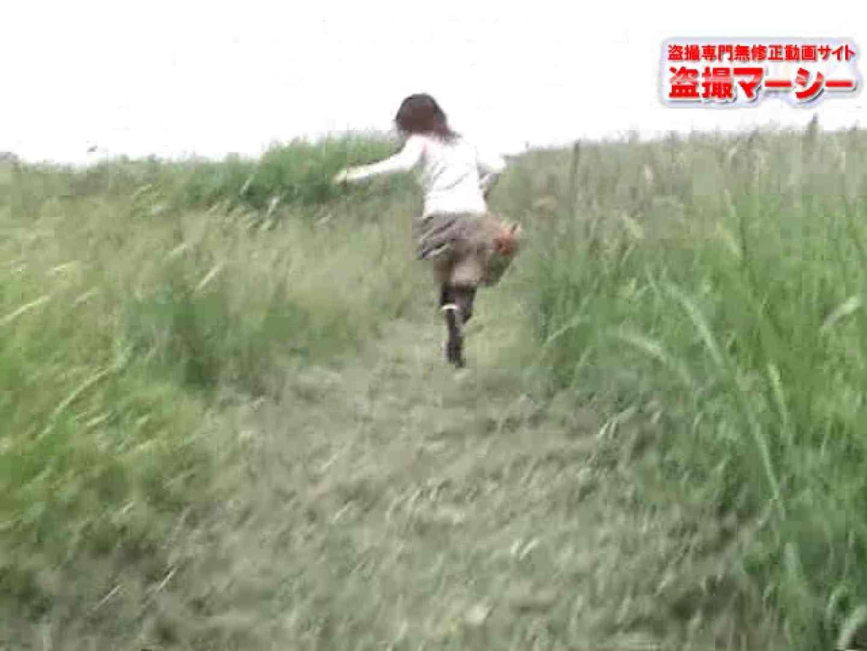 突撃M字開脚 野ぐソ野ション アクロバティック大噴射 vol.03 0 | 美女  85連発 76