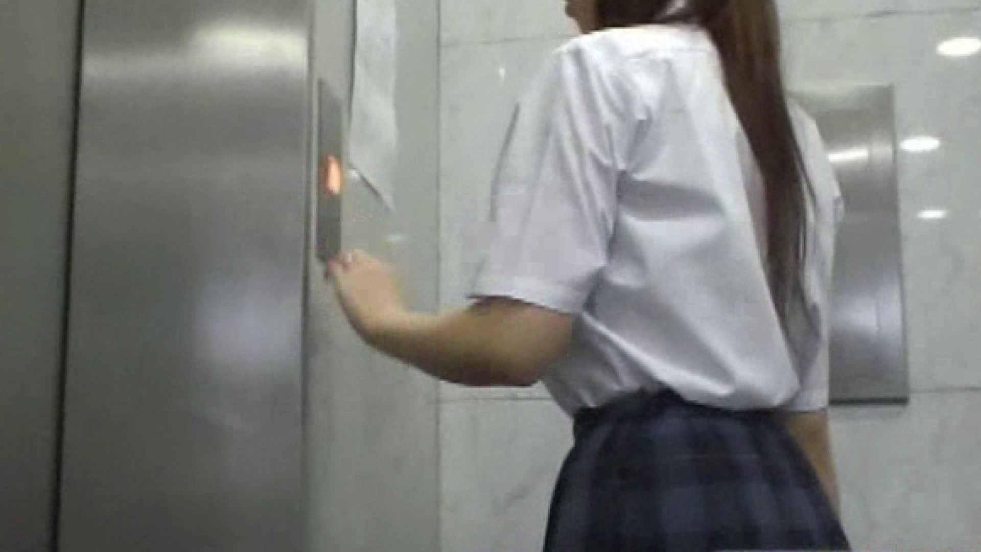密室盗撮 vol.02 いやらしいOL スケベ動画紹介 80連発 52