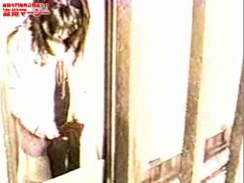 バブル時代の女はカメラに気づかない! 潜入 SEX無修正画像 18連発 8