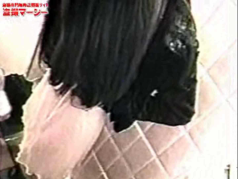 バブル時代の女はカメラに気づかない! 厠 ヌード画像 18連発 9