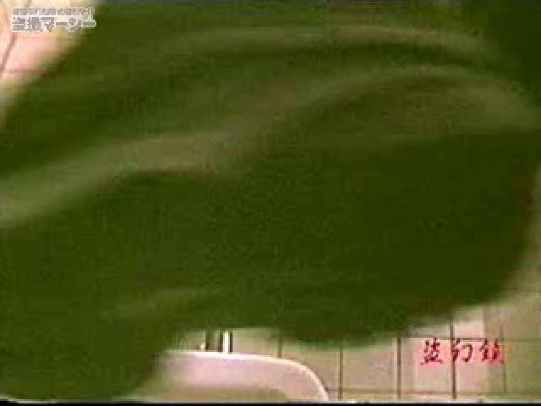 道の駅かわや! 電波カメラ&フリーハンドで撮影! フリーハンド  54連発 4