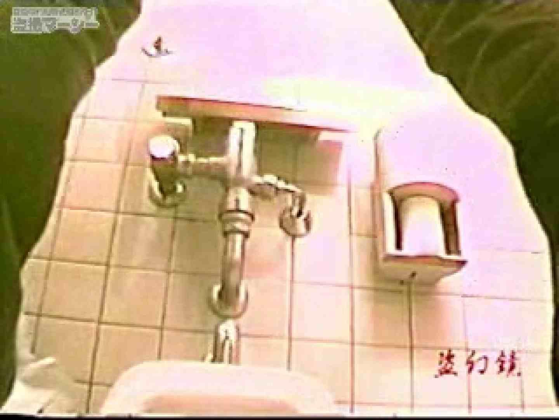 道の駅かわや! 電波カメラ&フリーハンドで撮影! フリーハンド  54連発 8