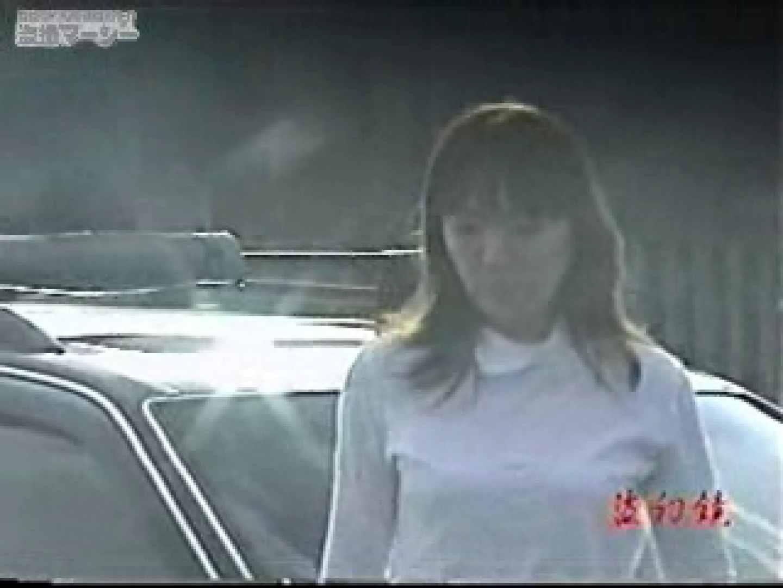 道の駅かわや! 電波カメラ&フリーハンドで撮影! フリーハンド   厠  54連発 29