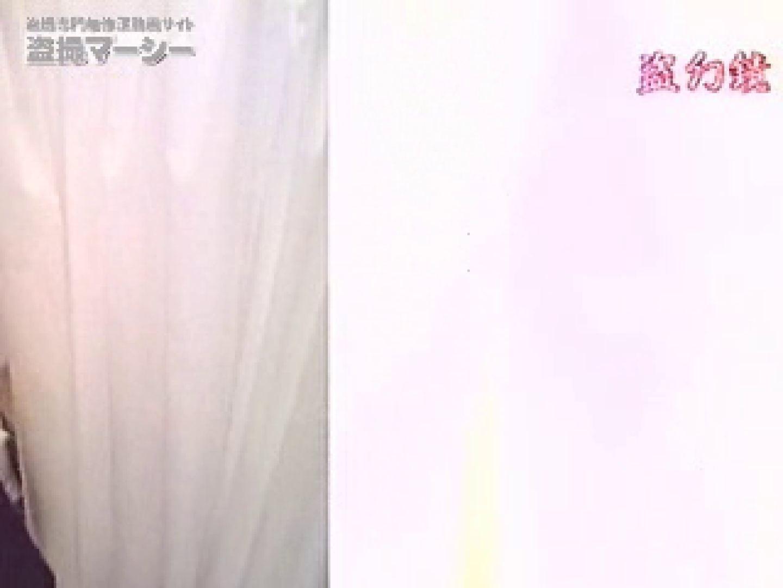 鏡の国の秘密のアソコvol.4 パンティ | 0  55連発 12