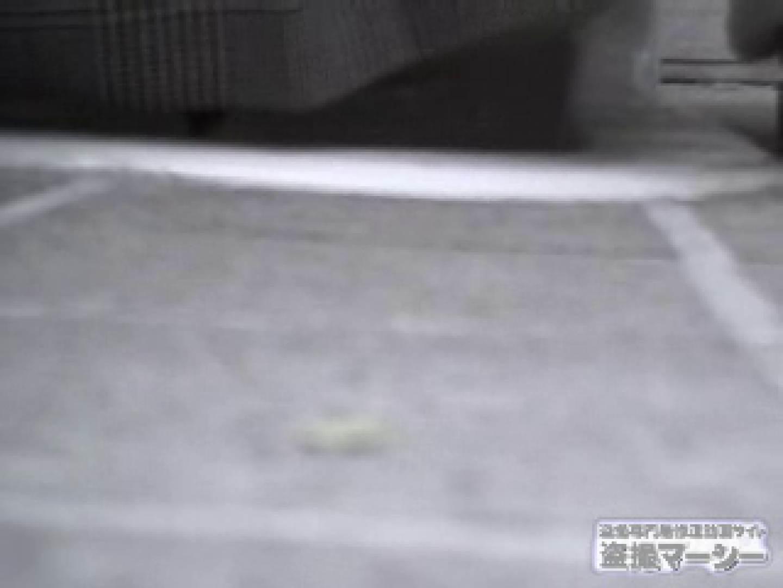 ルーズソックス嬢達の黄金水 厠 オマンコ動画キャプチャ 49連発 45