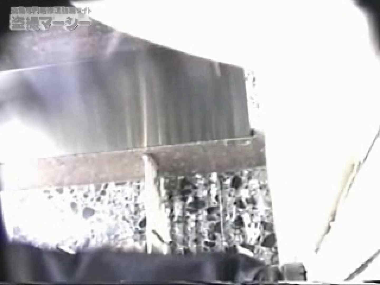 高画質!オマンコ&肛門クッキリ丸見えかわや盗撮! vol.03 お姉さん達のオマンコ おまんこ動画流出 76連発 37