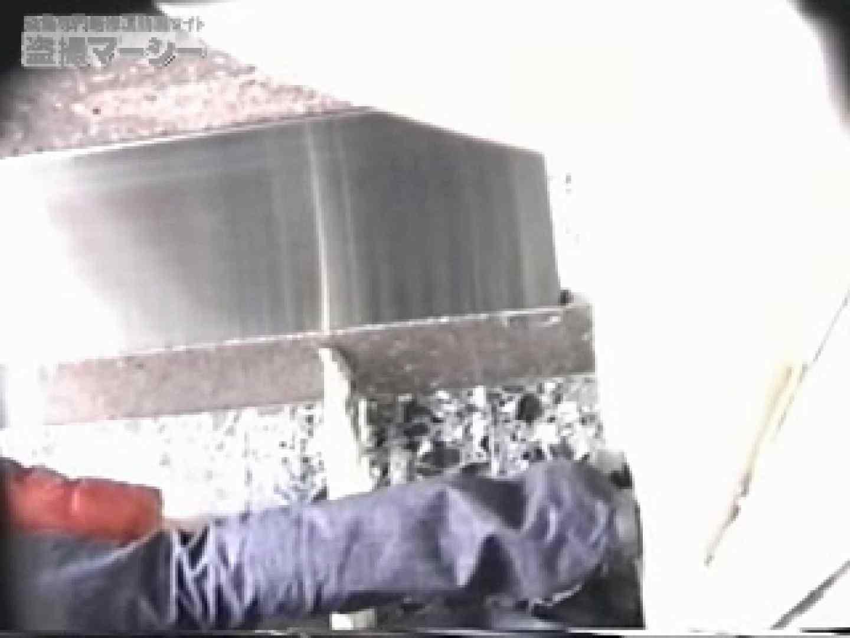 高画質!オマンコ&肛門クッキリ丸見えかわや盗撮! vol.03 0 | 高画質  76連発 41