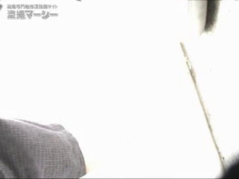 高画質!オマンコ&肛門クッキリ丸見えかわや盗撮! vol.03 お姉さん達のオマンコ おまんこ動画流出 76連発 53