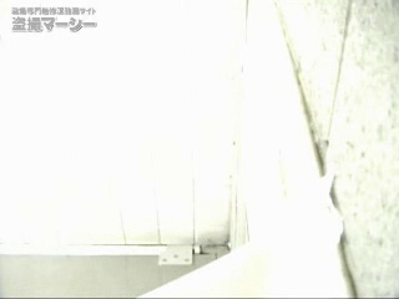 高画質!オマンコ&肛門クッキリ丸見えかわや盗撮! vol.03 0 | 高画質  76連発 57