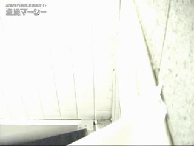高画質!オマンコ&肛門クッキリ丸見えかわや盗撮! vol.03 盗撮大放出 盗み撮り動画 76連発 59