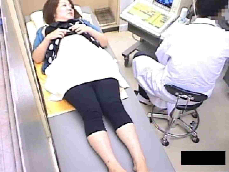 卑猥な産婦人科 騙された妊婦達 0  31連発 28