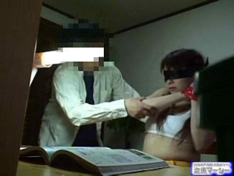 イタズラ家庭教師と教え子の淫行記録 0 | 0  82連発 9