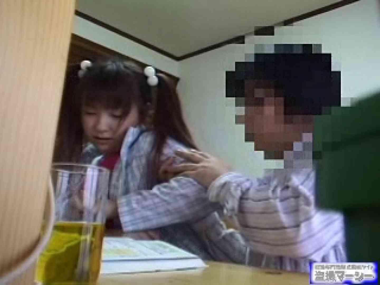イタズラ家庭教師と教え子の淫行記録 イタズラ 盗撮画像 82連発 35