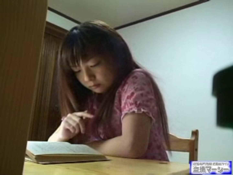 イタズラ家庭教師と教え子の淫行記録 オナニー おまんこ動画流出 82連発 58