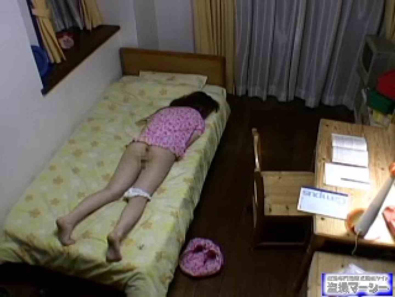 イタズラ家庭教師と教え子の淫行記録 オナニー おまんこ動画流出 82連発 66