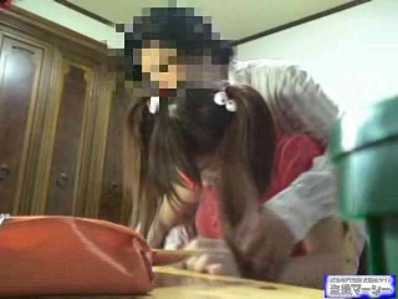 イタズラ家庭教師と教え子の淫行記録 0 | 0  82連発 69