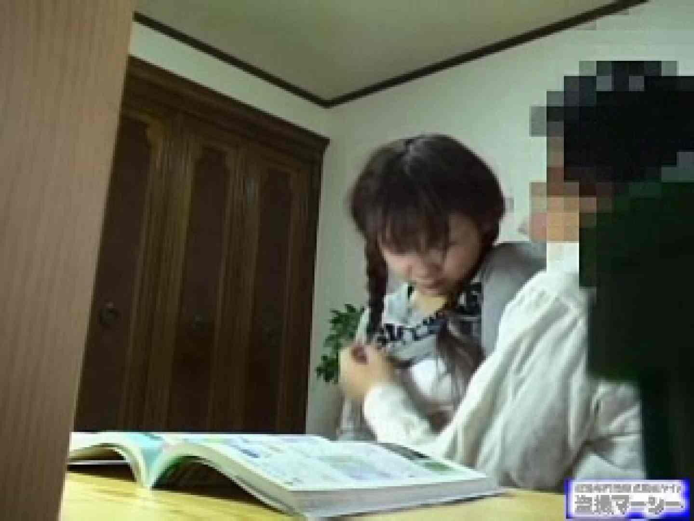 イタズラ家庭教師と教え子の淫行記録 オナニー おまんこ動画流出 82連発 82