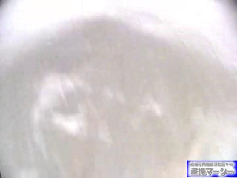 接近!!パンツ覗き見vol.13 ハプニング セックス画像 35連発 8