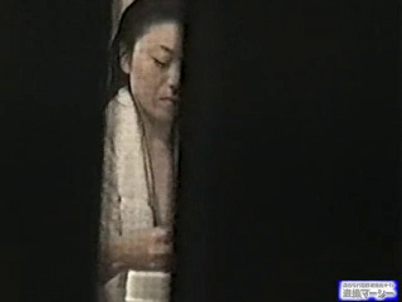 ざしきわらしさんの窓からの情事 ZSK-1 シャワーシーン 戯れ無修正画像 36連発 3