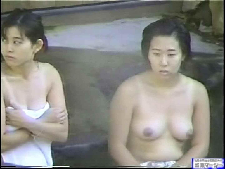盗撮 露天紀行 美人編壱 美女 オマンコ無修正動画無料 72連発 69