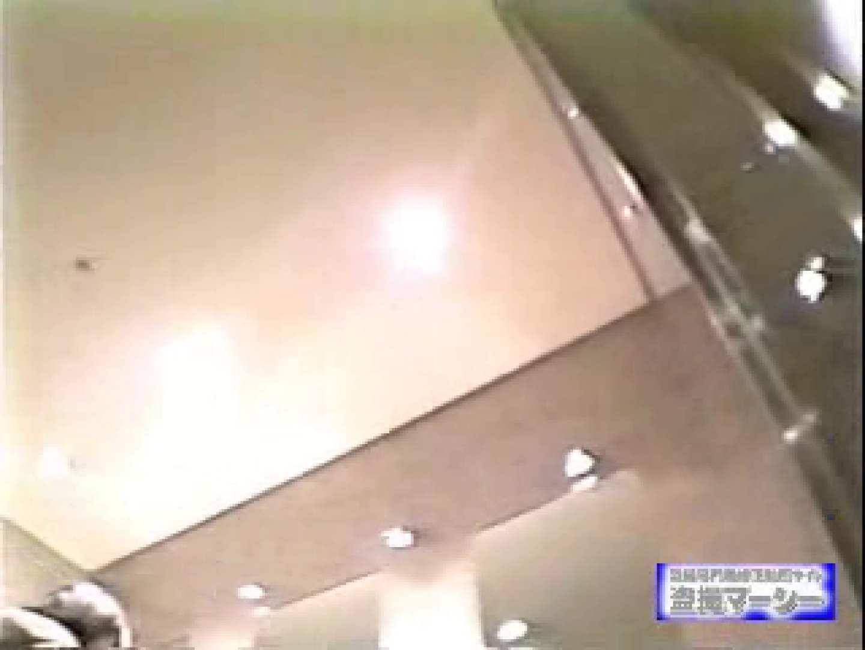 制服パンチラ 特別秘蔵版 放課後 マジック02 チラ スケベ動画紹介 25連発 3