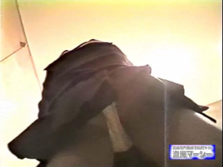 制服パンチラ 特別秘蔵版 放課後 マジック02 チラ スケベ動画紹介 25連発 10