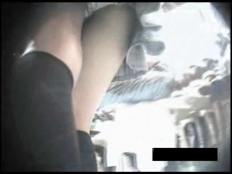 ギャル×ギャル×ギャル パンチラ 盗み撮り動画 96連発 93