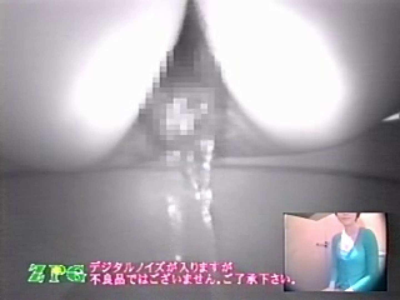 二点盗撮!カラオケbox女子厠 box-2m 盗撮大放出 おまんこ無修正動画無料 99連発 98