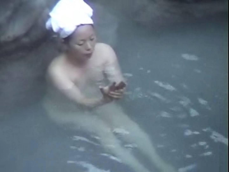 追いかけて露天風呂vol.1 0  93連発 24